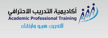 Academic Professional Training Logo